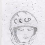 Григорян Лана 12 лет