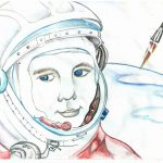 Акинишина Полина, 13 лет