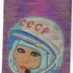 Торошина Александрия, 4 года