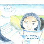 Леонова Мария, 13 лет