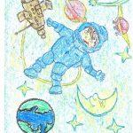 Хубиев Артем, 4 года